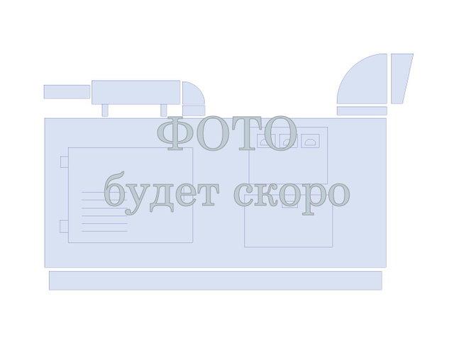 Дизель генератор АД-250С-Т400-1РKМ6C Deutz мощностью 250 кВт в кожухе